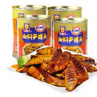 MALING 梅林 油焖笋罐头 (397g*4罐)