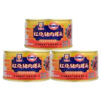 MALING 梅林 红烧猪肉罐头 (340g)