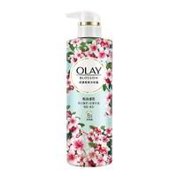 OLAY 玉蘭油 煙酰胺花漾香氛沐浴露 和風櫻花 550g