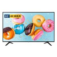 1日0点、61预告:Hisense 海信 H65E3A-Y 65英寸 4K 液晶电视