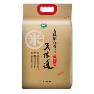 天缘道 五常有机稻花香  五常大米  东北大米  粳米5kg *2件