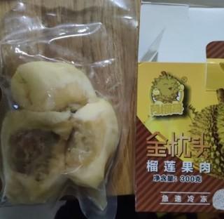 冻榴莲的味道真的不亚于新鲜榴莲,超级臭。