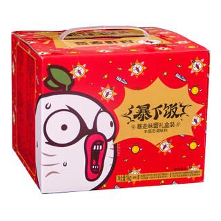 吉香居 调味酱 暴下饭牛肉酱味蕾礼盒 250g*4瓶