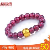 GOLD DRAGON 金龙珠宝 黄金转运珠戒指黄金手链 1个金珠 石榴石戒指