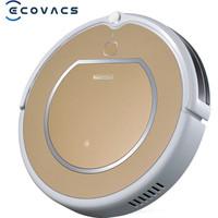 科沃斯(Ecovacs)地宝魔镜S(CEN540-LG)扫地机器人家用吸尘器全自动智能拖地机