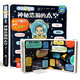 《神秘浩瀚的太空》3D立体书 19元包邮(需用券)