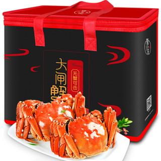 隆上记 现货大闸蟹礼盒 公2.5-2.9两/只 母2.0-2.4两/只 8只装