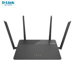 友讯(D-Link) DIR-878 1900M有线无线全千兆双频智能无线路由器 WIFI穿墙