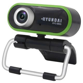 现代(HYUNDAI)摄像头电脑台式机视频摄像头 HYC-S600黑绿