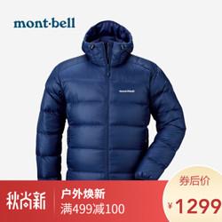 Montbell2019秋冬保暖透气羽绒服男短款连帽防静电800蓬鹅绒加厚