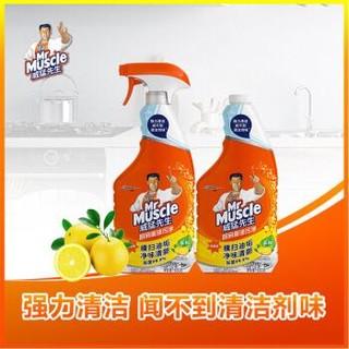威猛先生 厨房重油污净 柠檬 双包装 650g*2 强效去油渍污垢 厨房清洁剂油烟机清洁剂