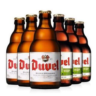 低至79元!督威(DuveL)比利时 原瓶进口 精酿 黄金*3/三花*3啤酒 组合装 330ml*6瓶,送杯子
