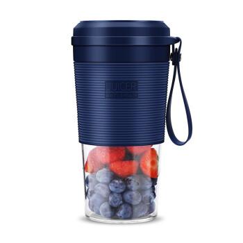 Asa room 便携式 榨汁机 户外果汁杯 轻奢蓝