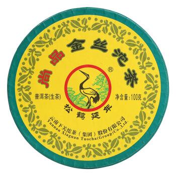 限地区 : 下关沱茶 普洱茶生茶 100g/盒 *10件
