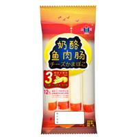 泰祥 鳕鱼肠奶酪鱼肉肠92g/袋 日本进口儿童即食火腿肠休闲零食 十袋超值装
