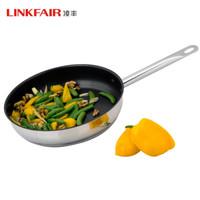 LINKFAIR 凌丰 煎锅不易粘锅 雅厨煎锅 26cm