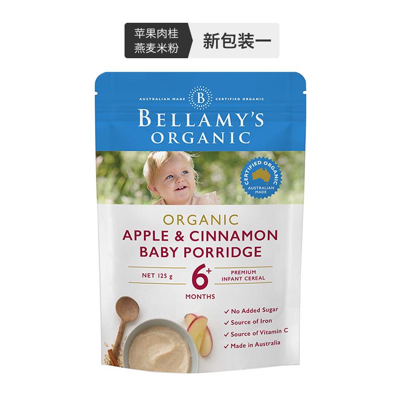 BELLAMY'S 贝拉米 婴幼儿大米苹果肉桂味米粉6个月以上125克/袋