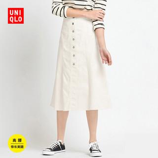 女装 高腰棉质前排扣长裙 421919 优衣库UNIQLO