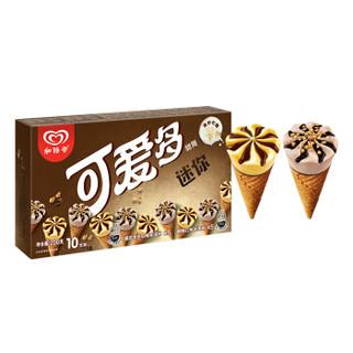 限地区、京东PLUS会员 : 和路雪 迷你可爱多甜筒 提拉米苏朗姆口味 冰淇淋家庭装 20g*10支 *9件