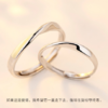 KADER 卡蒂罗 925银情侣戒指纯银男女一对刻字戒子莫比乌斯指环 开口一对-(不刻字)    QL0143