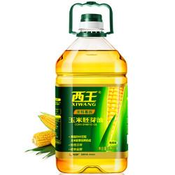 XIWANG 西王 玉米胚芽油 非转基因 3.78L