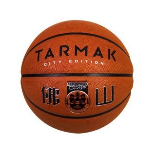 DECATHLON 迪卡侬 成人篮球 BT500 7号-棕色触球感