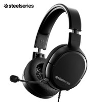 steelseries 赛睿 Arctis 1 游戏耳机