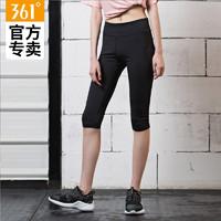 361°女士装 新款训练健身短裤夏季休闲跑步透气七分紧身裤女士