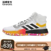 adidas阿迪达斯2019男子Marquee Boost场上竞技篮球鞋 TOPSPORTS G26212 41