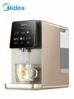 美的直饮水机台式净水器加热一体机家用过滤厨房自来水净饮机官方