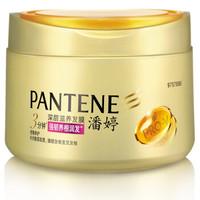 潘婷 pantene 强韧养根润发深层滋养发膜270ML(新老包装随机发货) +凑单品