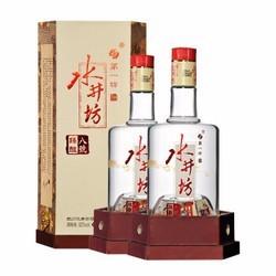 水井坊 臻酿八号 浓香型白酒 52度 500ml*2瓶