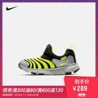 耐克 NIKE DYNAMO FREE Y2K (PS) 幼童运动童鞋CI1185
