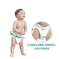 Purcotton 全棉时代 奈丝宝宝 棉尿裤大号L3片[10-14kg]