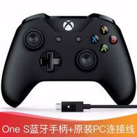 微软xbox one s手柄 蓝牙游戏手柄 One S蓝牙手柄+原装PC连接线 Xbox