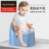 Macdaddy儿童坐便器