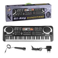 61键儿童电子琴带话筒 益智早教乐器