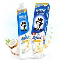 黑人(DARLIE)超白美白 小苏打牙膏140g (天然椰香薄荷型)