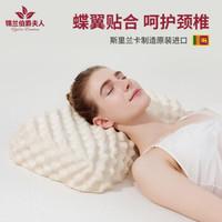 斯里兰卡制造 原装进口 助睡眠护颈乳胶枕头芯 花生乳胶枕头 *4件