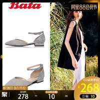 Bata 拔佳 3732BK8 夏季女凉鞋专柜同款包头尖头一字带粗跟女凉鞋