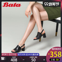 Bata2019夏新款专柜同款羊皮粗高跟女鞋扣带复古罗马凉鞋19612BL9