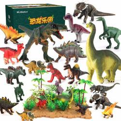 纽奇(Nukied)儿童3-6岁 带场景恐龙乐园44件套