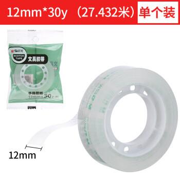 M&G 晨光 AJDN7663 隐形修补胶带 12mm*30y 单卷装 *5件