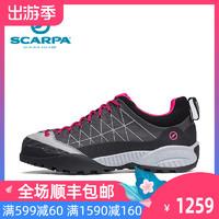scarpa/斯卡帕Zen禅轻量版GTX防水舒适户外登山鞋徒步鞋72534-202