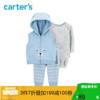 Carters三件装新生儿哈衣长裤背心套装男宝宝婴儿童装 混色 59cm(59cm 3M 尺码偏小 建议选大一码)