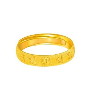 CBAI 菜百首饰 黄金戒指 六字真言戒指 活圈  足金戒指 约4.78克   9AAR2429