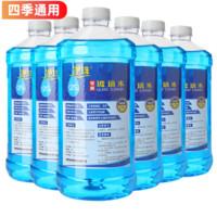 净珠 汽车摩托车玻璃水-25度2L*6瓶装 汽车用品四季通用去油膜去污剂雨刷精清洗剂 *4件+凑单品