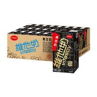 维他奶 黑豆奶/玄米茶/乌龙茶250ml*24盒*2箱+椰树椰汁245ml*6盒
