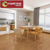 裸板 大自然地板强化复合地板家用木地板环保橡木系列