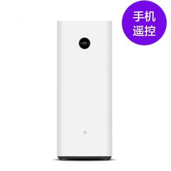 MI 小米 空气净化器MAX 白色 (白色)